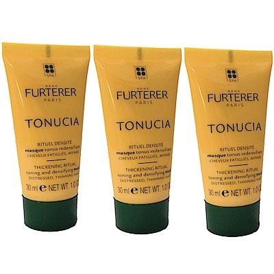 FURTERER 荷那法蕊/萊法耶 麥蛋白駐齡髮膜 30ml(3入)旅行小樣