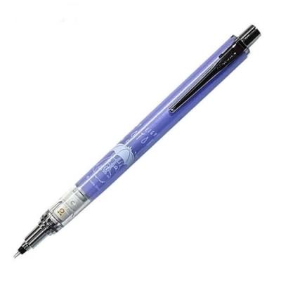 日本UNI三菱 ADVANCE自動鉛筆0.3mm-撐傘龍貓0618-02