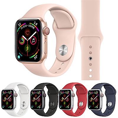Apple Watch 1/2/3/4/5 純色硅膠 運動型錶帶