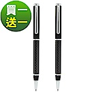 [買1送1共2支!]ARTEX尊爵窄版原子筆
