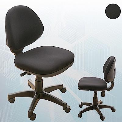 【A1】亞伯斯人體工學無扶手電腦椅/辦公椅-黑色1入