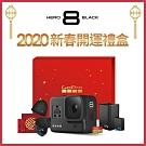 GoPro-HERO8 Black新春開運禮盒(期間限定)