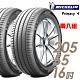 【Michelin 米其林】PRI4-205/55/16 高性能輪胎 二入 PRIMACY 4 2055516 205-55-16 205/55 R16 product thumbnail 2