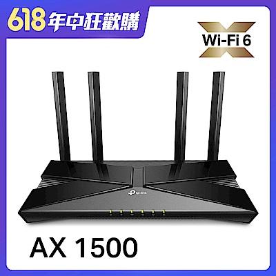 時時樂限定 TP-Link Archer AX10 AX1500 wifi6 無線網路分享器路由器