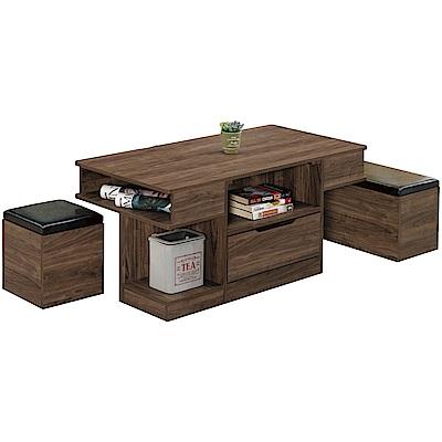 文創集 雷德時尚4尺木紋大茶几(附贈收納椅凳二張)-120x60x54cm免組