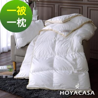 HOYACASA 法國90/10立體隔間羽絨被-雙人(加贈羽毛枕一入)
