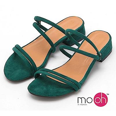 mo.oh - 麂皮絨兩穿繞帶粗跟拖鞋涼鞋-墨綠色
