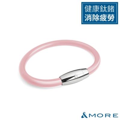 &MORE愛迪莫 健康鍺鈦手環/腳環 Z power II(6mm)-粉紅