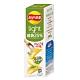 樂事 樂連連意合包 義式香草湖鹽口味洋芋片(60g/盒) product thumbnail 1