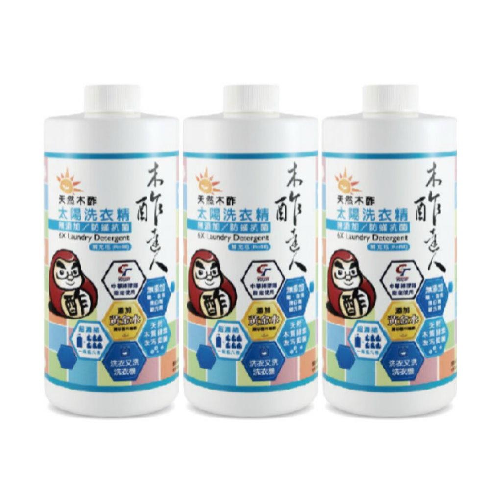 木酢達人 木酢太陽洗衣精1000gx2瓶+補充瓶1000mlx6瓶(特惠組)