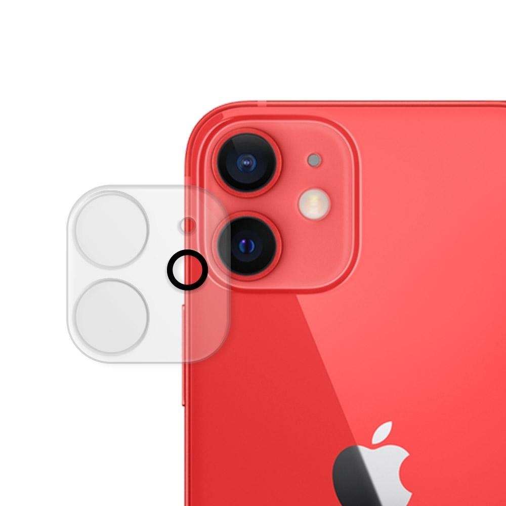 Metal-Slim Apple iPhone 12 mini 3D全包覆鋼化玻璃鏡頭貼