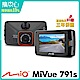 Mio MiVue 791s 星光頂級夜拍 GPS行車記錄器(送高速記憶卡+護目鏡+防疫棒) product thumbnail 1