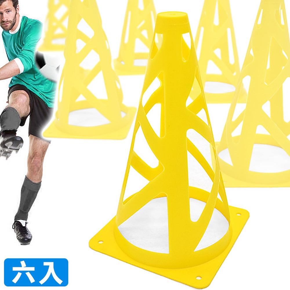 螢光黃22CM防風三角錐(6入)(足球訓練標誌桶/22公分標誌筒標誌錐/直排輪障礙物路錐/錐形筒路障安全錐/角標角鏢腳標角椎角樁標志)