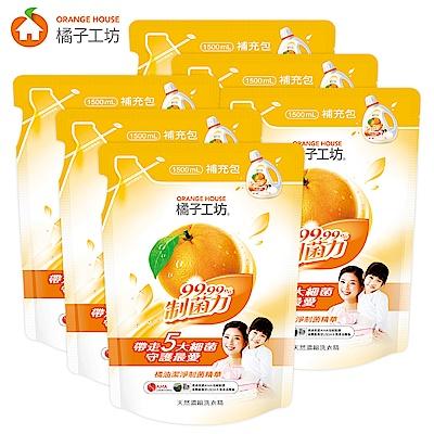 橘子工坊 天然濃縮洗衣精補充包1500ml x6包-制菌力