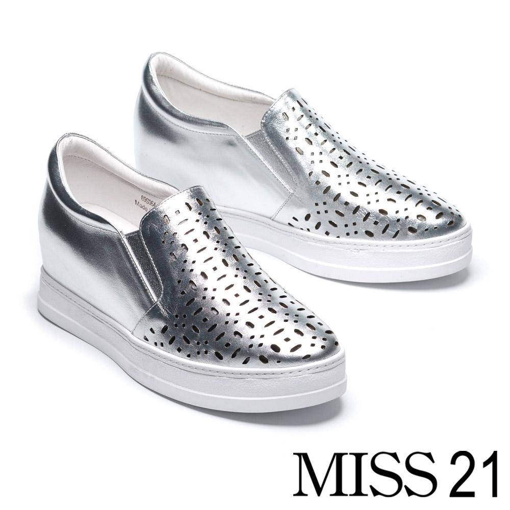 休閒鞋 MISS 21 幾何激光沖孔全真皮內增高休閒鞋-銀