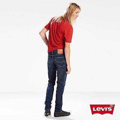Levis 男款 牛仔褲 519 低腰超緊身窄管 彈性布料