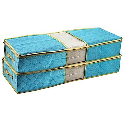 月陽超值2入80X40竹炭彩色透明視窗床下棉被衣物收納袋整理箱(C70LX2)