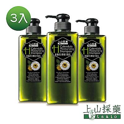 tsaio上山採藥 金盞花養髮洗髮乳 600ml(3入組)