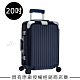 Rimowa Hybrid Cabin S 20吋登機箱 (霧藍色) product thumbnail 1