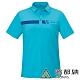【ATUNAS 歐都納】男ATUNAS-TEX短袖POLO衫A7-P1907M藍綠 product thumbnail 1