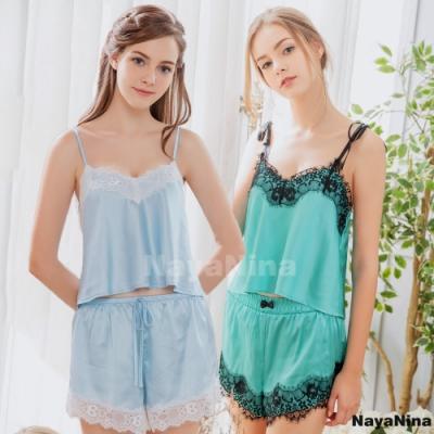 [DM專屬特惠]Naya Nina 法式居家蕾絲柔緞套裝睡衣(2入組)