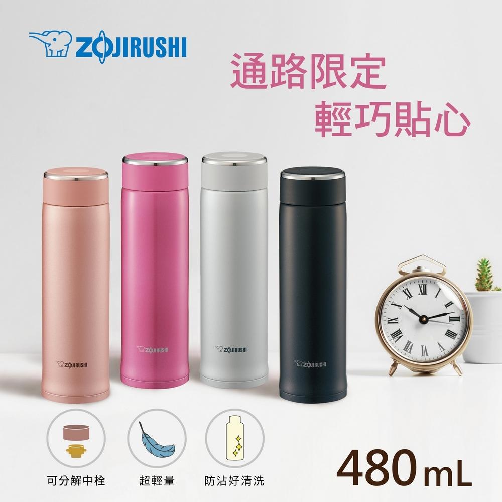 象印 0.48L可分解杯蓋不鏽鋼真空保溫杯(SM-LB48)(8H) product image 1