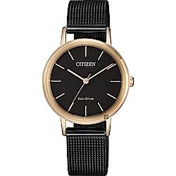 CITIZEN 星辰 光動能雅致米蘭帶女錶-玫瑰金框x黑/30mm(EM0577-87E)