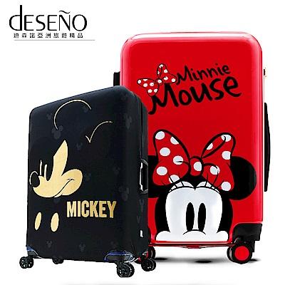 Disney米奇奇幻之旅 24吋PC鏡面拉鍊箱+箱套(24任選+搖滾燙金M)
