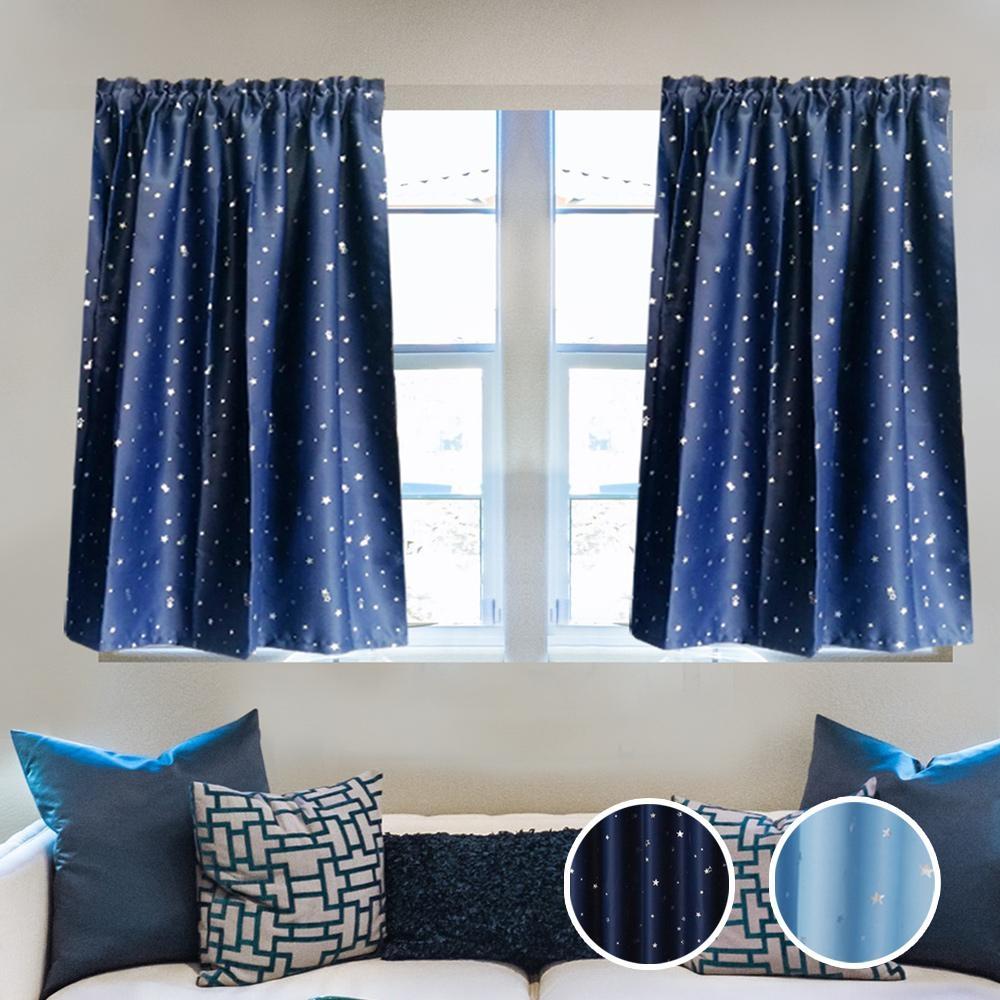 日創優品 滿天星短版窗簾-寬200x高130cm(2色)