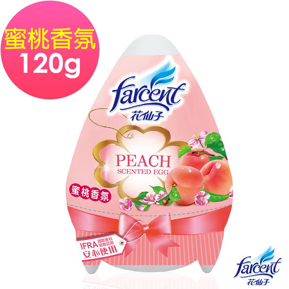 花仙子香氛蛋 蜜桃120g