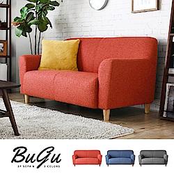 日系質感雙人扶手布沙發-三色可選