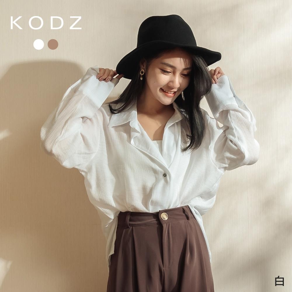 東京著衣-KODZ 唯美傾心V領排釦側開叉長袖襯衫(共二色)