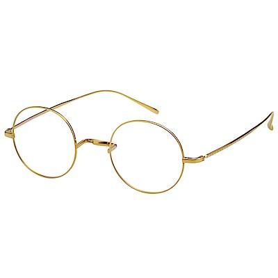 VEDI VERO 復古 光學眼鏡 (金色)