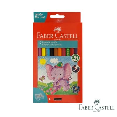 Faber-Castell 紅色系 大六角粗筆芯6.0mm 彩色鉛筆12色