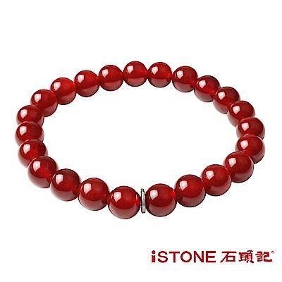 石頭記 紅瑪瑙手鍊-品牌經典-8mm