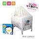 【PUKU】嬰兒床蚊帳 product thumbnail 1