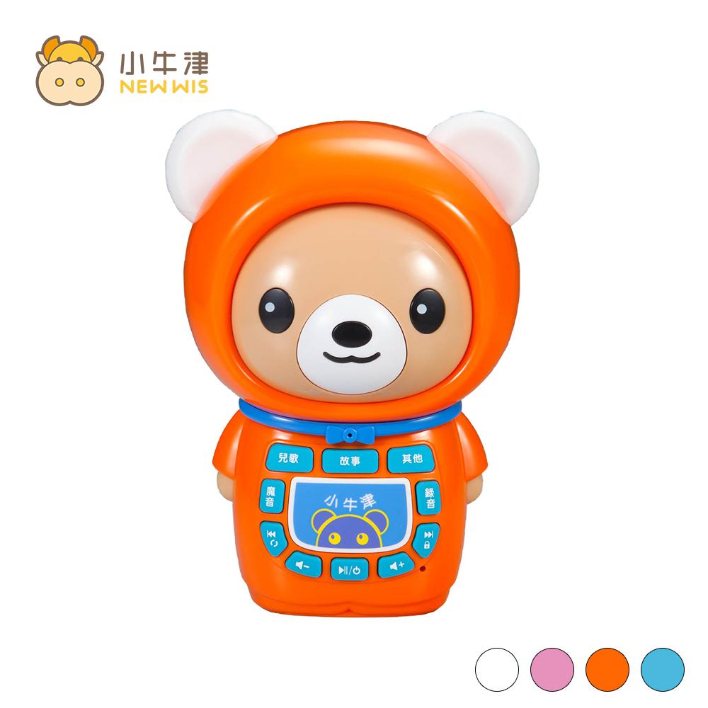 小牛津 帽T熊故事機(單機~momo親子台授權唱遊兒歌)