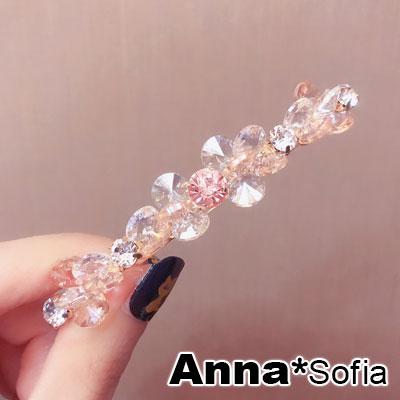【2件7折】AnnaSofia 粉透沁晶 純手工長型髮夾(金系)