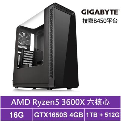 技嘉B450平台[流火兵長]R5六核GTX1650S獨顯電玩機