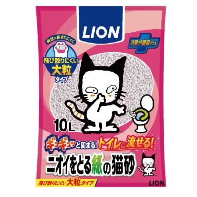 LION 獅王 - 除臭紙砂/紙貓砂 大顆粒設計 10L裝