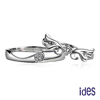 ides愛蒂思 都會系列戒指對戒/天使之戀