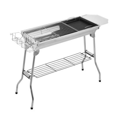 保麗晶煎烤兩用攜帶式折疊不鏽鋼燒烤爐(全面升級款)
