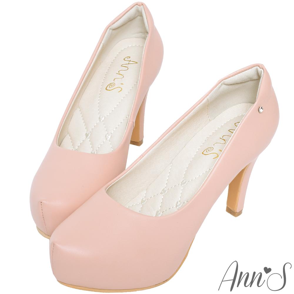 Ann'S美腿系-單顆小水鑽沙發後跟素面高跟鞋-粉
