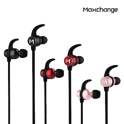 Maxchange F4S 運動磁吸式藍牙耳機