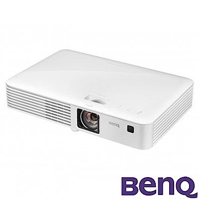 BenQ CH100 Full HD LED短焦顏值投影機