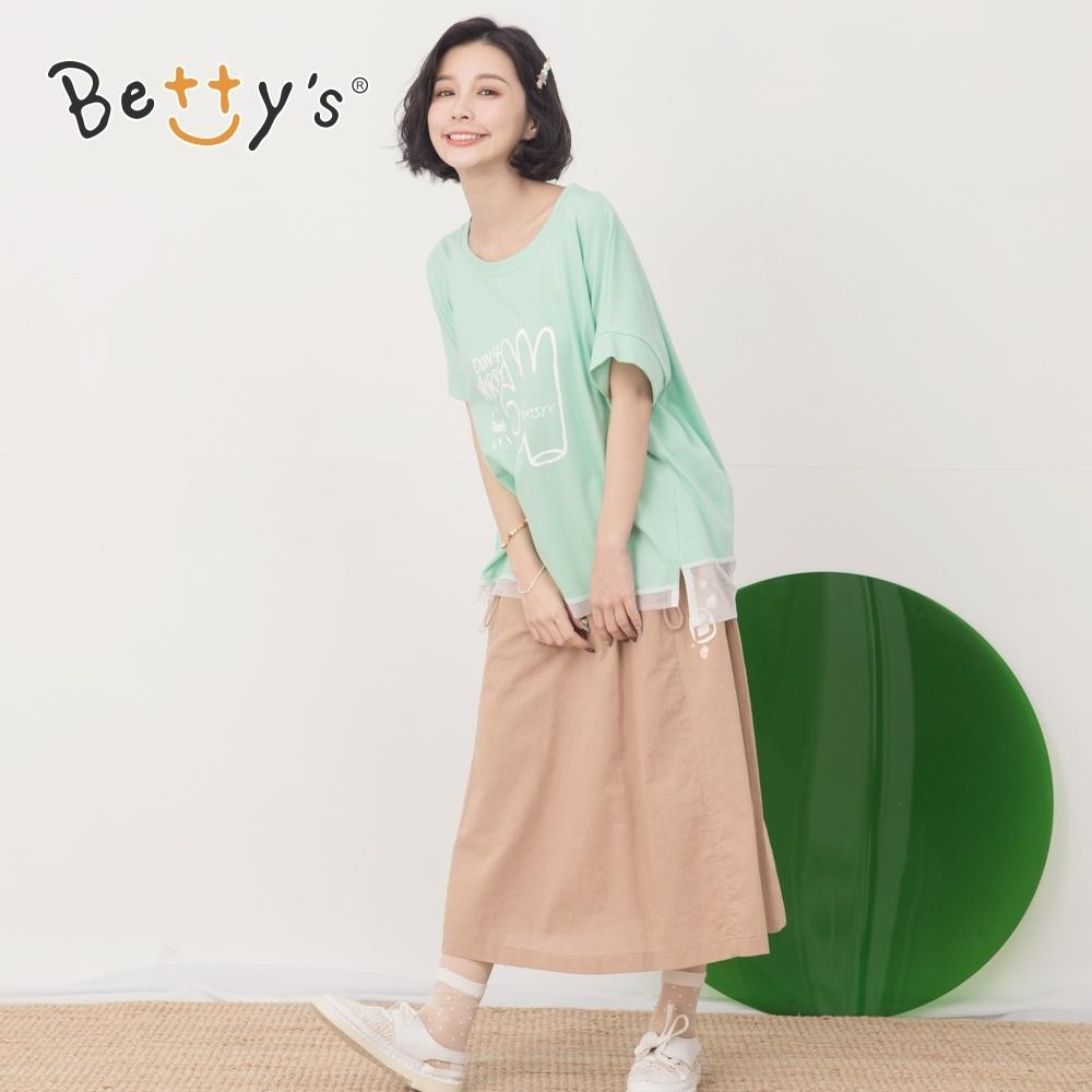 betty's貝蒂思 造型口袋印花中長裙(卡其)