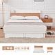 時尚屋 芬蘭5尺床箱型3件組-床箱+床底+床頭櫃(不含床墊) product thumbnail 2
