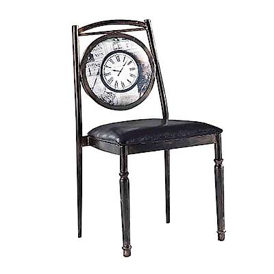 Bernice-夢特蘭復古風餐椅/單椅-44x45x85cm