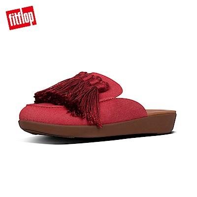 FitFlop SERENE穆勒鞋激情紅