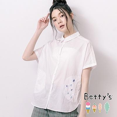 betty's貝蒂思 素面拼接簍空蕾絲寬版襯衫(白色)